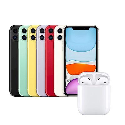 Apple超值組- iPhone 11 256G智慧型手機+AirPods2 (有線版)
