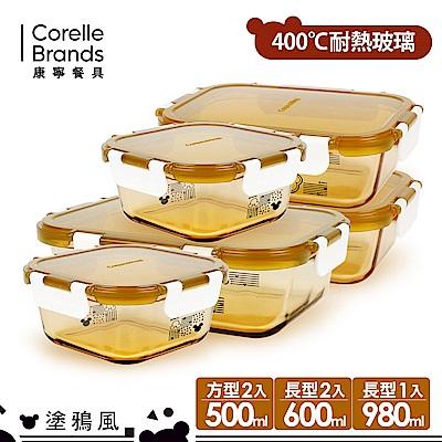 【康寧CORNINGWARE 】塗鴉風 米奇保鮮盒5件組-MM0502