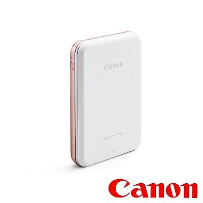 超值組-Canon PV-123 迷你相片印表機+40張(2包)專用相紙 product thumbnail 3