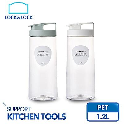 (組)[買二送二/共四入]樂扣樂扣 輕鬆手提PET冷水壺1.2L-綠+白(時時樂)