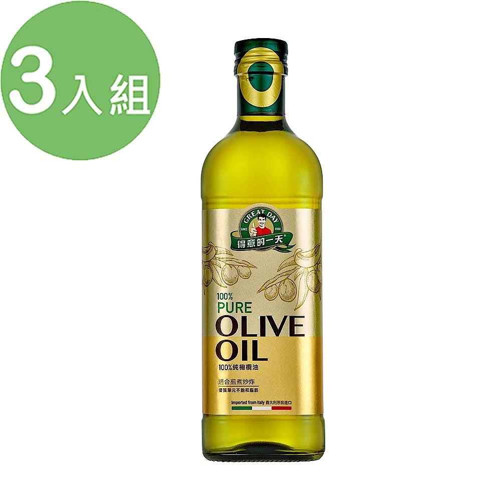 得意的一天 100%義大利橄欖油(1L) 3入組 product image 1