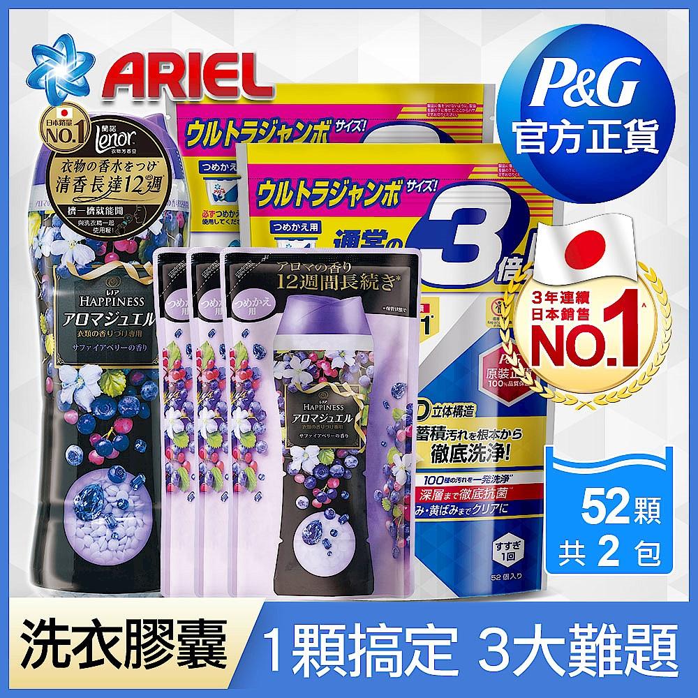 (ARIELx蘭諾超值組)洗衣球104顆+蘭諾衣物芳香豆 1+3組- 馥郁野莓 product image 1