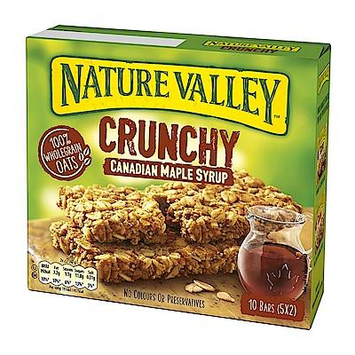 Nature Valley天然谷纖穀派 任選5入 product thumbnail 5