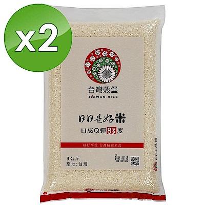 台灣穀堡 日日是好米(3kg) X2包