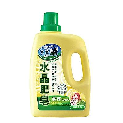 [組合賣場專用]南僑水晶肥皂液体2.4kg + 補充包800g x3入/組