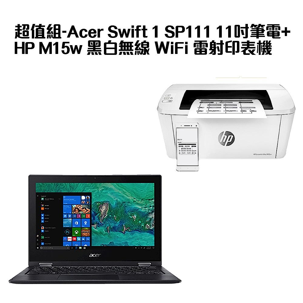 超值組-Acer Swift 1 SP111 11吋筆電+HP M15w 黑白無線 WiFi 雷射印表機 product image 1