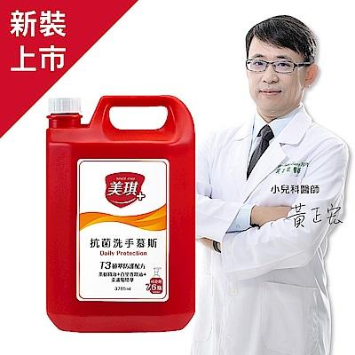 美琪 抗菌洗手慕斯500ml X1入+3785ml補充瓶 X1入 product thumbnail 3