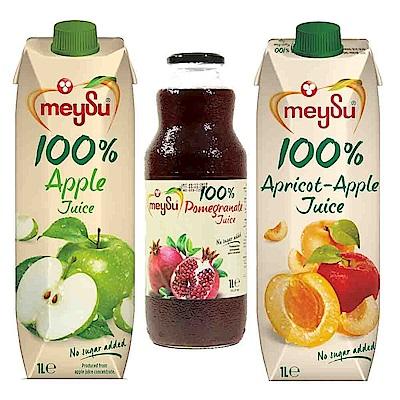 Meysu獨特口味三入組(紅石榴汁+蘋果汁+水蜜桃蘋果)吳鳳推薦