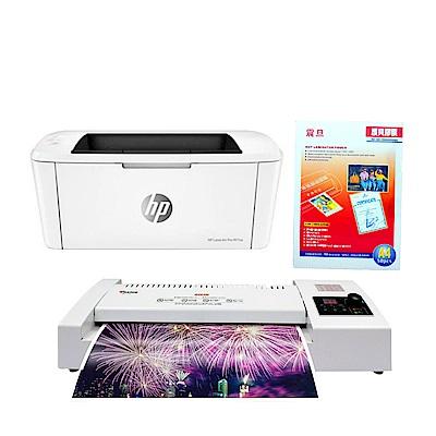 超值組-HP M15w 黑白雷射印表機+MARUS 商務護貝機+50張膠膜 product thumbnail 2