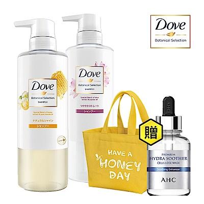 [任選2入組] DOVE多芬 日本植萃洗護髮500G 加贈提袋+面膜