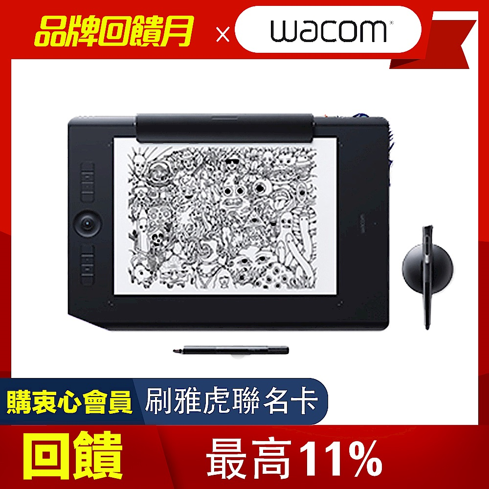 (送羅技無線鍵鼠組+無線靜音滑鼠x2)【漫畫學習包】Intuos Pro Large Paper Edition 雙功能繪圖板 product image 1