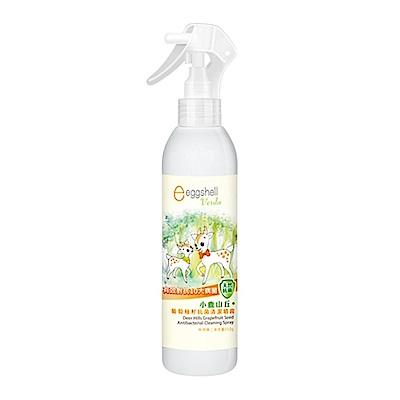 [組合賣場]小鹿山丘 葡萄柚籽抗菌清潔噴霧(250g) 2件組