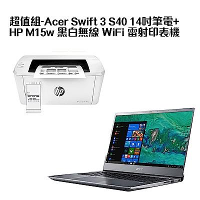 超值組-Acer Swift 3 S40 14吋筆電+HP M15w 黑白無線 WiFi 雷射印表機