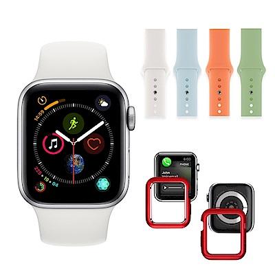 Apple超值組- Watch S4 LTE 44mm銀鋁殼白錶帶+保護殼+矽膠錶帶