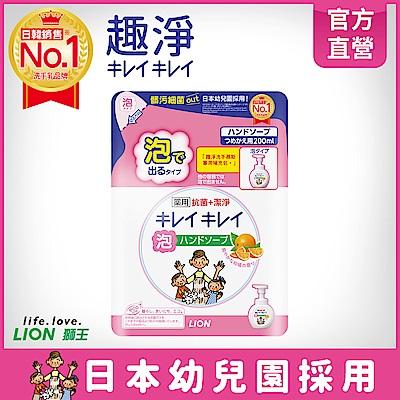 日本獅王 趣淨洗手慕斯 2瓶4補充包組(清爽柑橘+清新果香) product thumbnail 3