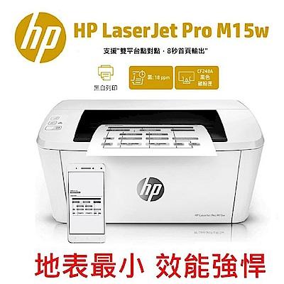 超值組-HP M15w 黑白雷射印表機+羅技 M221靜音無線滑鼠 product thumbnail 3
