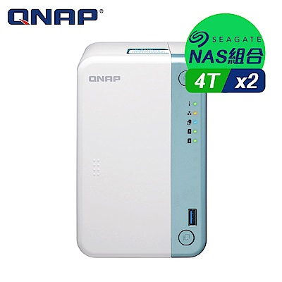 【NAS組合】Seagate 4TB 2入組 NAS硬碟(ST4000VN008)+ QNAP TS-251D-2G 網路儲存伺服器