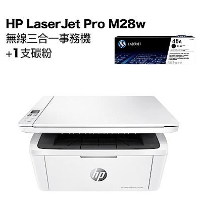 超值組HP M28w 黑白雷射多功能事務機+1支碳粉。登錄送1500元禮券