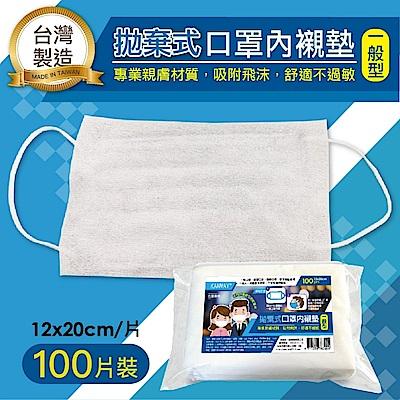 (時時樂)日本DUSKIN 酒精噴霧 2補充瓶+1噴頭 +拋棄式口罩內襯墊 100片/包  product thumbnail 2
