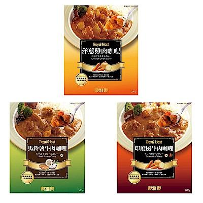 樂雅樂 咖哩料理包3口味任選 2入組