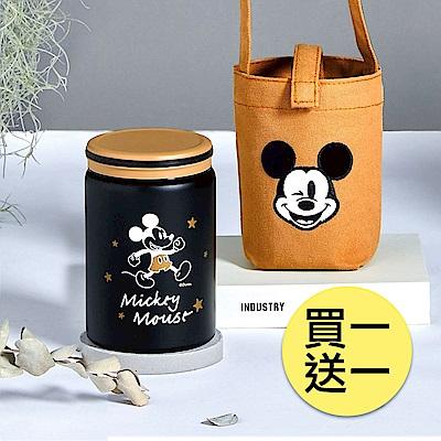 (組)[買一送一 平均一件349] Disney 迪士尼 經典米奇 #304不銹鋼真空保溫罐毛絨提袋組500ml(時時樂)