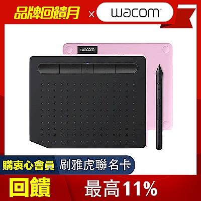 (送羅技無線靜音鍵鼠組)【動漫學習包】Wacom Intuos Comfort Small 藍牙繪圖板(粉紅)