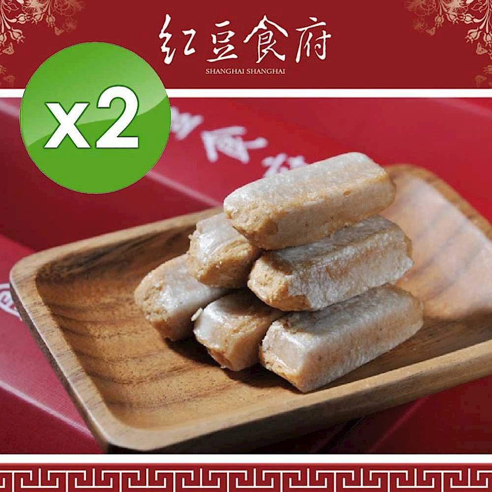 紅豆食府 團圓娃娃酥心糖(150g) 2入組
