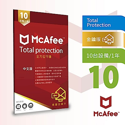 [組合] E-books W16 高畫質隨插即用網路攝影機+McAfee Total Protection 2021 全面防毒保護 10台1年 中文卡片版 product thumbnail 3