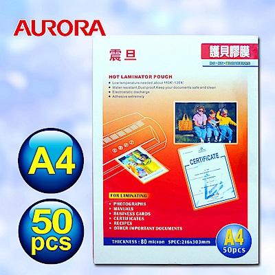 MARUS A4冷/熱雙溫護貝機(ML-100HC)+震旦A4護貝膠膜50x2 product thumbnail 4