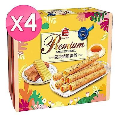 義美 精緻綜合蛋捲禮盒(540g) X4盒