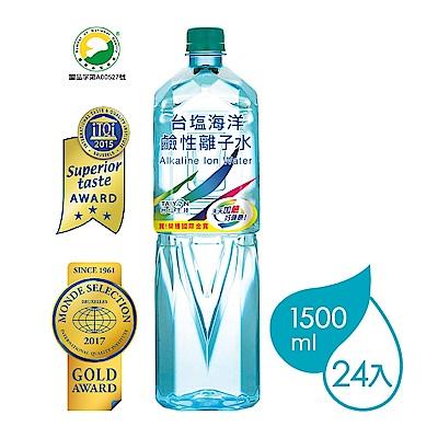 台鹽 海洋鹼性離子水(1500mlx12瓶)x2箱