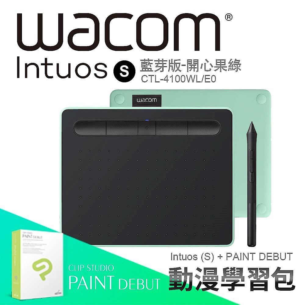 (送羅技M350滑鼠)【動漫學習包】Wacom Intuos Comfort Small 藍牙繪圖板(綠) product image 1