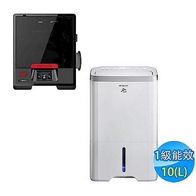 (送HITACHI日立 10L 清淨除濕機 RD-200HS)XYZprinting - 3D列印機 da Vinci Color mini product thumbnail 2