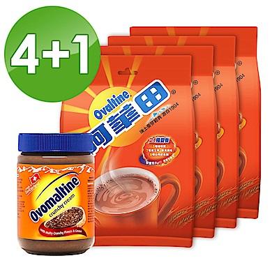 阿華田營養巧克力麥芽飲品(20gx13入)x4+脆酷力抹醬(380g)