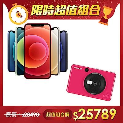 [超值組合] Apple iPhone 12 mini + Canon相印機