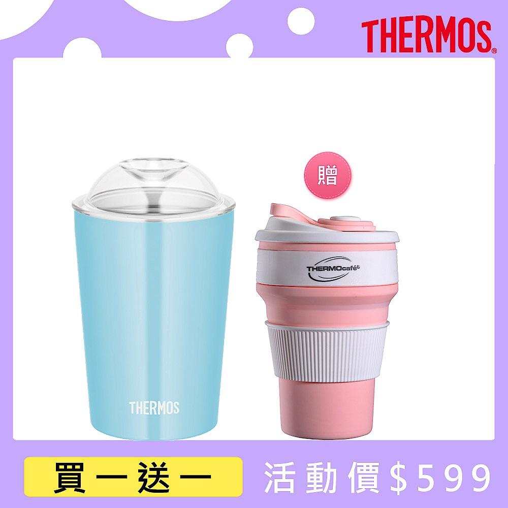 (組)[買一送一]膳魔師不鏽鋼真空杯0.3L(JDJ-300-LB)+凱菲矽膠折疊杯0.35L(TCFC-350-LP) product image 1