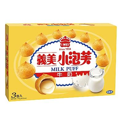義美休閒零食8件組(牛奶小泡芙+薄餅+法蘭酥+低糖豆奶) product thumbnail 2