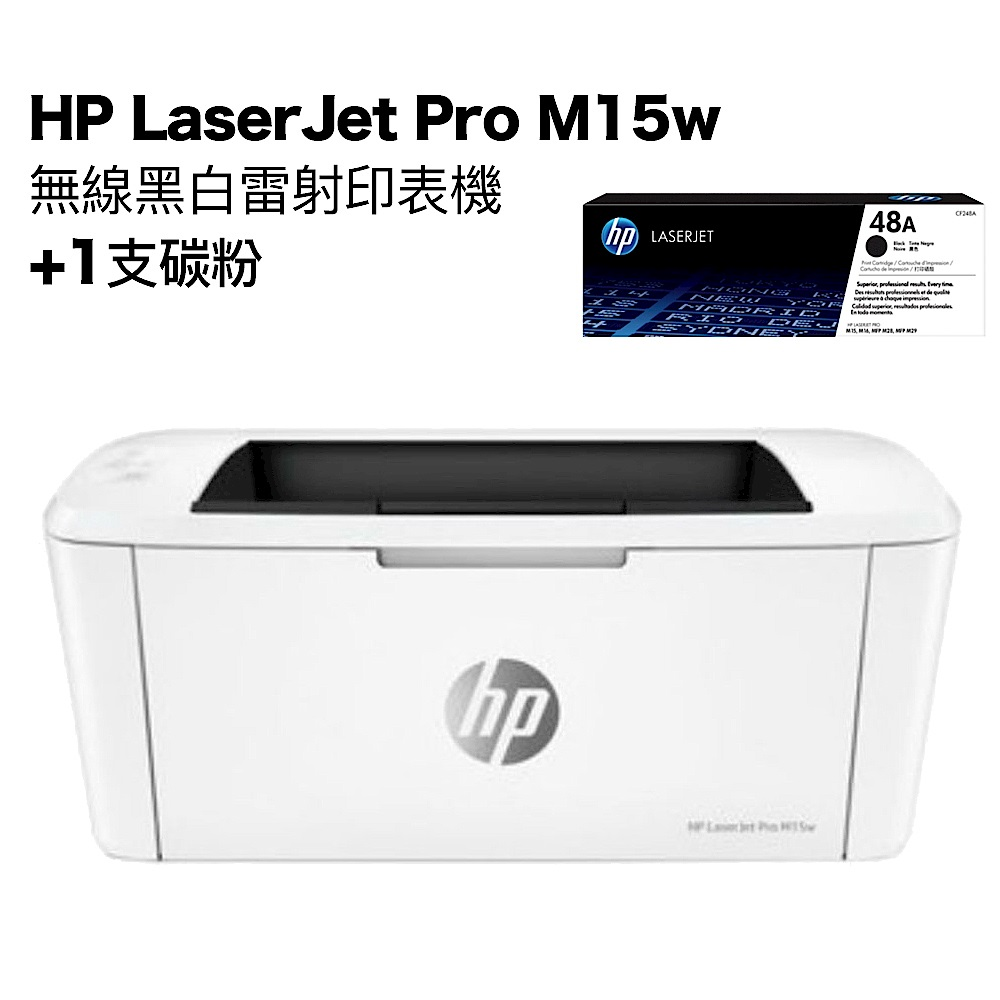 超值組-HP M15w 無線黑白雷射印表機+1支碳粉。組合登錄送700&三年保固 product image 1