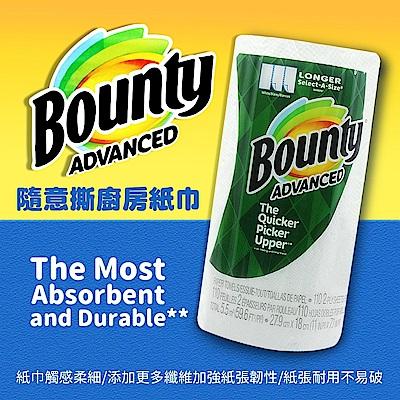 廚房合購-Glad Press n Seal強力保鮮膜(3入)+Bounty隨意撕特級廚房紙巾110 張(3入) product thumbnail 4