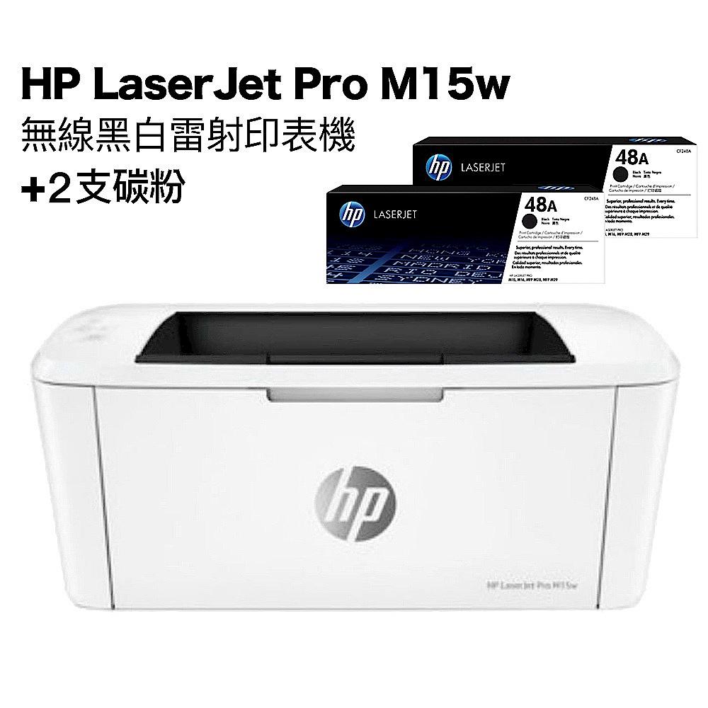 超值組-HP M15w 無線黑白雷射印表機+2支碳粉 product image 1