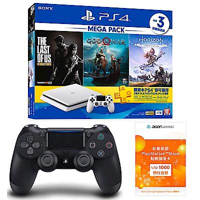 PlayStation 4 MEGA PACK 同捆組(白)+原廠無線控制器+1000點數卡 組合