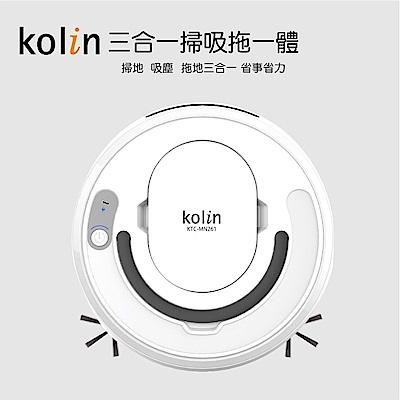 歌林 廚房生活吸塵器小家電超值組 product thumbnail 3