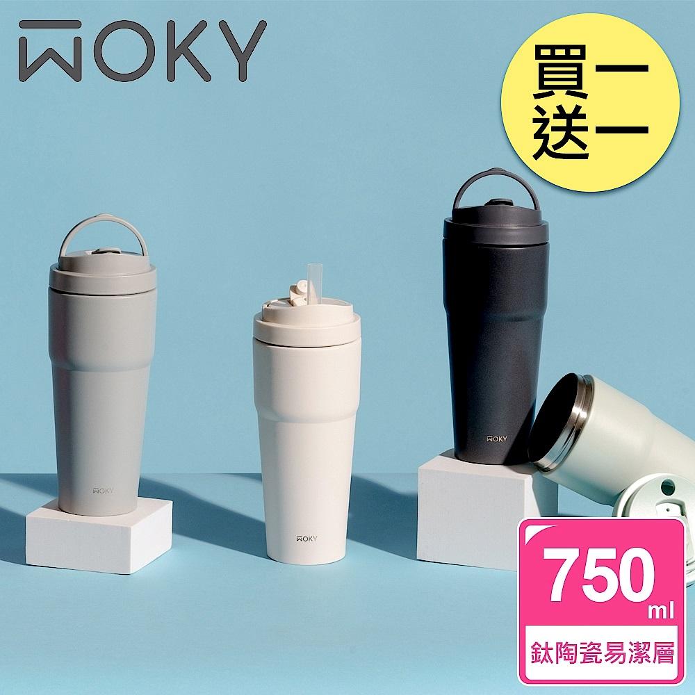 (組)[買1送1 平均790/入]【WOKY 沃廚】手提激凍輕芯鈦瓷易潔層保溫杯750ml(附吸管) product image 1