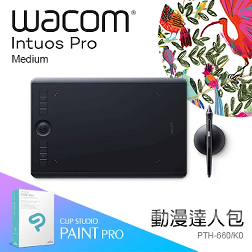 (送羅技M350)【動漫達人包】Intuos Pro medium 專業繪圖板(PTH-660/K0) product image 1