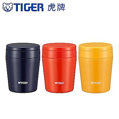 (組)[獨家買大送小, 平均694/個] TIGER虎牌 380cc不鏽鋼真空食物罐 送300cc食物罐 product thumbnail 3