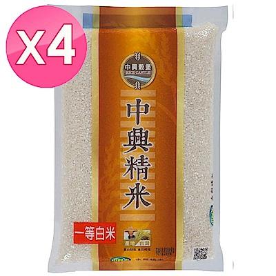 中興米 中興精米(3kg) X4包