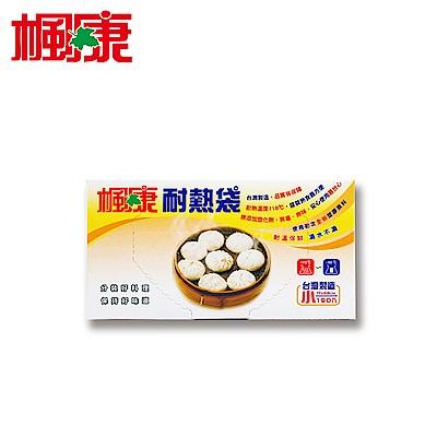 楓康合購3入99 - 耐熱袋 (大/中/小) product thumbnail 4