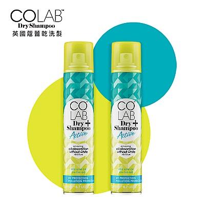 (買一送一)COLAB英國蔻蕾乾洗髮 200ml CL-21青春活力漾