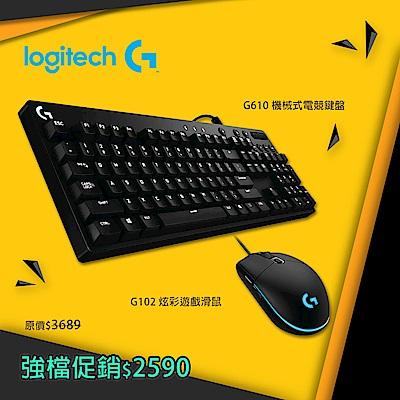 羅技 G102 炫彩遊戲滑鼠(黑)+G610機械式電競鍵盤(青軸)