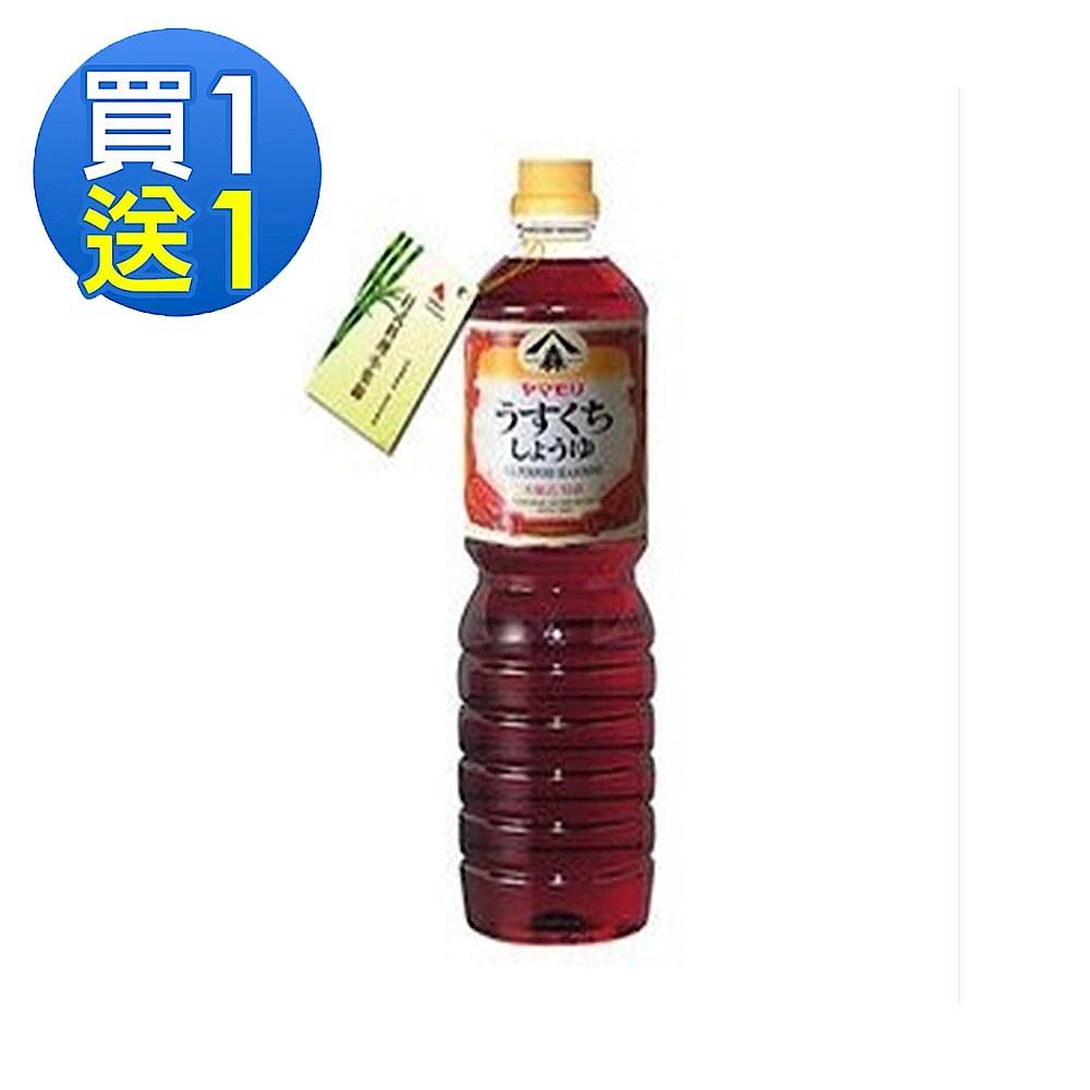 山森 淡口醬油(1000ml) 買1送1 product image 1
